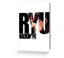 Street fighter 2 - RYU Greeting Card