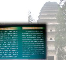 China Signs 08 Pagoda in Xian by Keith Richardson