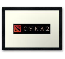 CykA 2 Framed Print
