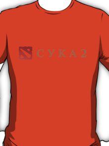 CykA 2 T-Shirt