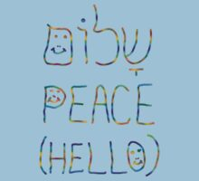 Shalom - PEACE (HELLO) by Gili Orr