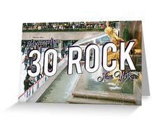 Vintage 30 Rock Postcard Greeting Card