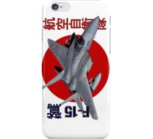 F-15 Eagle Japanese Self Defence Force(JASDF) iPhone Case/Skin