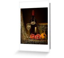 old masters series (print 1) Greeting Card