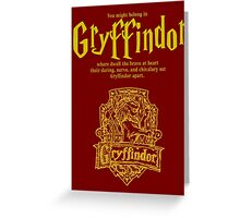 Gryffindor Harry Potter House Poster Greeting Card