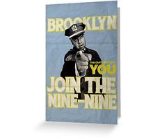 The Captain Needs You Greeting Card