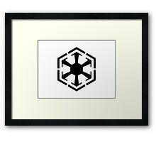 Imperial Crest Framed Print