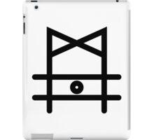 Hongbin VIXX  iPad Case/Skin