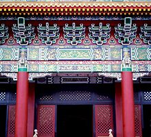 Martyr's Shrine in Taipei by Anna Lisa Yoder