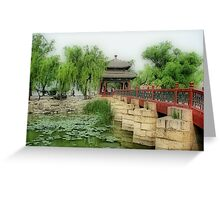 A Touch of China Greeting Card