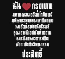 I Heart [Love] Krung Thep Maha Nakhon ... by iloveisaan