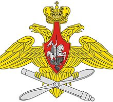 Russian Air Force Emblem by abbeyz71