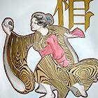 Wooden Kimono by Agnes Hamilton
