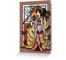 Kitsune of Sunset Greeting Card