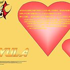 Kid Soldier Valentines (Yula) by TakeshiMedia