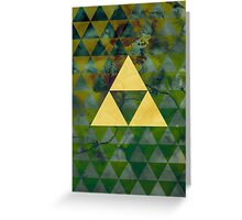 Geometric Link Greeting Card