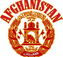 Afghanistan Coat of Arms by ukedward
