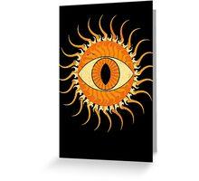 All-seeing sun #2 Greeting Card