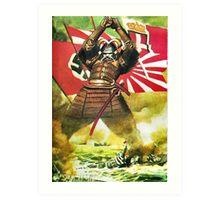 Japanese Propaganda Poster : WW2 World War 2 : WWII  Art Print