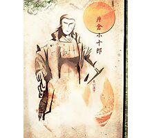 Basara Colection - Katakura Kojuro [Revisited] Photographic Print