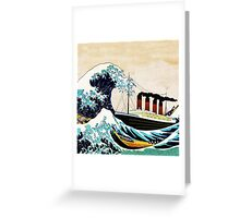 The Great Wave and The Great Ship Greeting Card