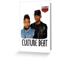 Culture Beat | I love the 90's Greeting Card