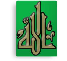 "Calligraphy ""Allah"" Canvas Print"