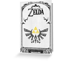 Zelda legend Hyrule Greeting Card