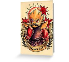 Hitmochan Greeting Card