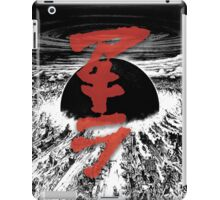 Neo-Tokyo is about to explode iPad Case/Skin