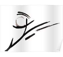 Calligraphy Art, Abstract Black and White Painting  Poster