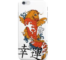 Good Luck Koi Fish iPhone Case/Skin