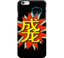 Duang in Action (Black Background) iPhone Case/Skin