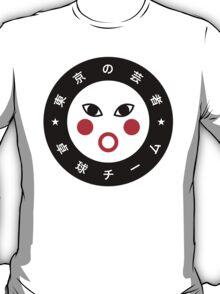 Tokyo Geishas Ping Pong Club T-Shirt