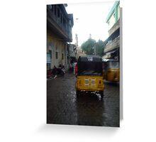 Auto rickshaw Greeting Card