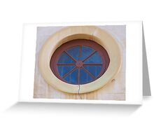 The Window is Round Greeting Card