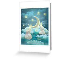 Guard Your Heart. Protect Your Dreams. (Beluga Dreams) Greeting Card