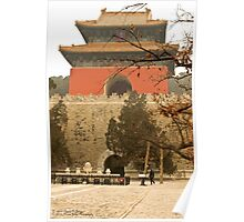 The Ming Tombs - Burial Chamber Of Yongle Emperor ©  Poster