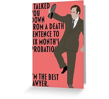 Jimmy: The Best Lawyer Greeting Card