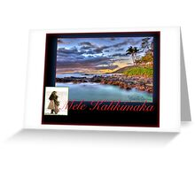 Christmas in Hawai'i - Mele Kalikimaka Card Greeting Card