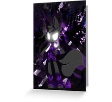 Darkness Guardian Greeting Card