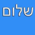 Shalom (שָׁלוֹם) by buyart