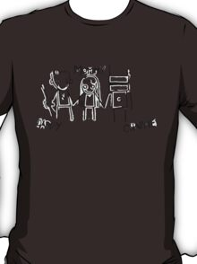 CHAPPiE  2015 - daddy, mummy, chappie T-Shirt