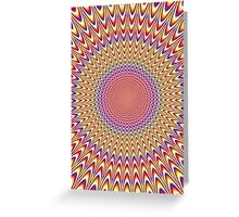 Awesome optical illusion - Trippy Greeting Card