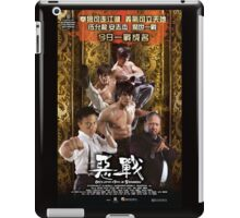 Once Upon A Time In Shanghai iPad Case/Skin