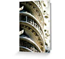 Twisted Beauty Greeting Card
