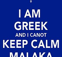 keep calm - Greek by Andrew Gouda