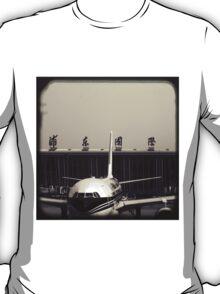 OLD SHANGHAI - Pudong International T-Shirt
