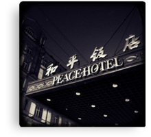 OLD SHANGHAI - Peace Hotel Canvas Print