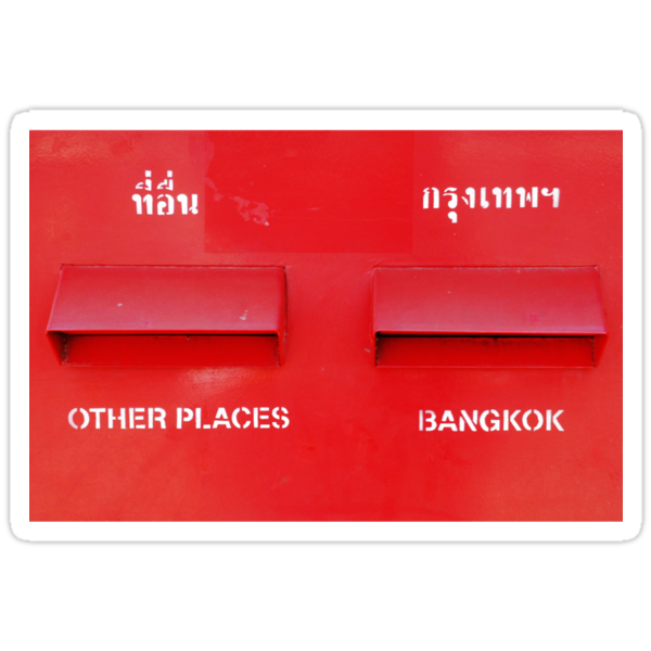 Bangkok Red by Marcus Way